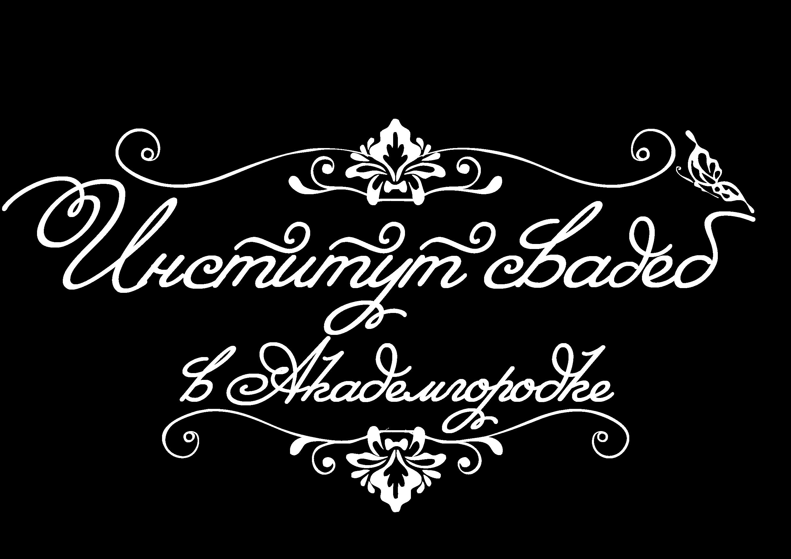Novy_Logotip_Tolsty_Shrift